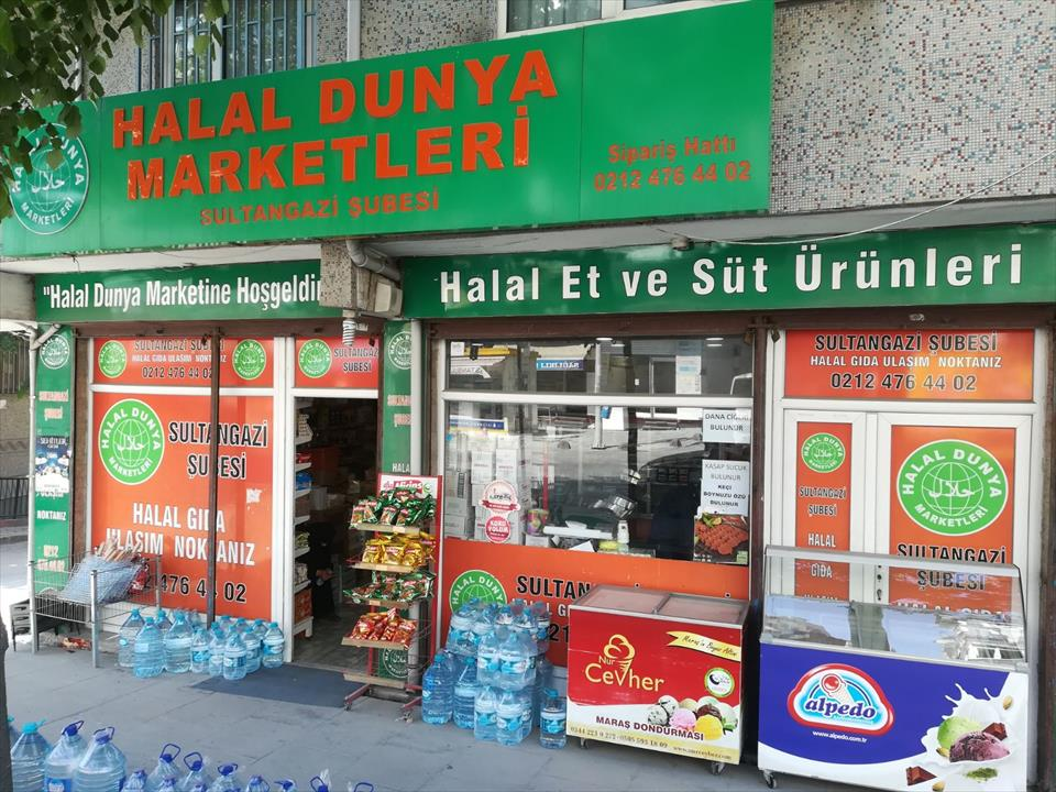 İSTANBUL SULTANGAZİ ŞUBESİ