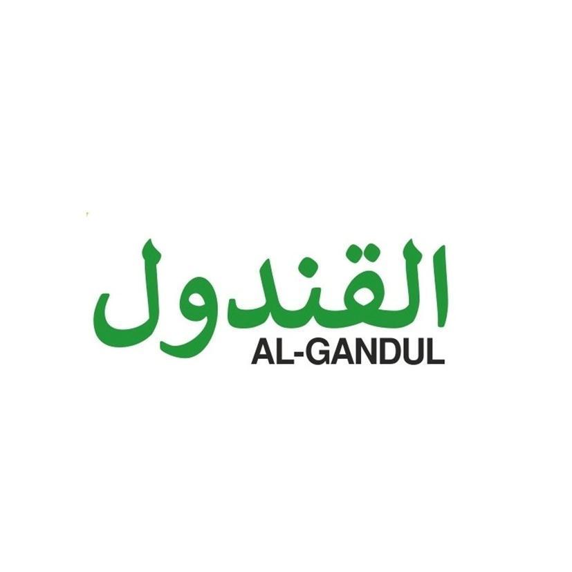 AL GANDUL